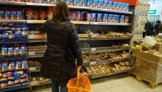 Жителей Подмосковья призвали не покупать слишком много продуктов