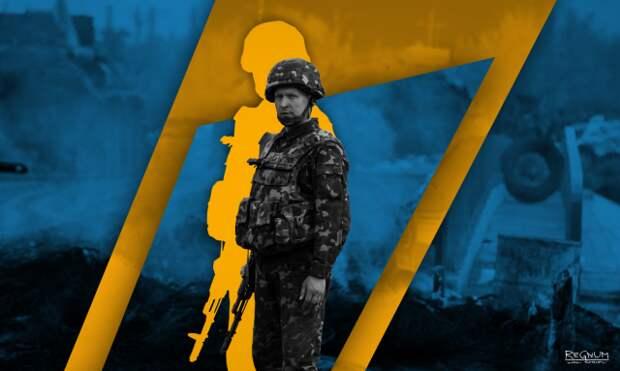 «Один уже жевал галстук...» — сеть о готовности Киева к «нападению» России