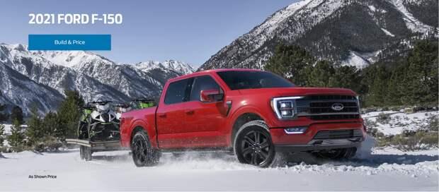 Байдан заставляет Ford идти в ол-ин.