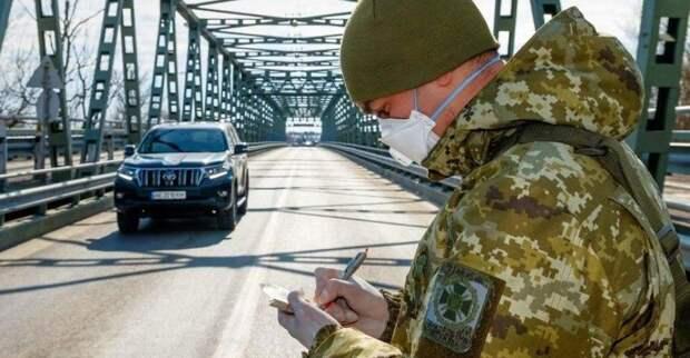 Украина закрывает пассажирские перевозки через границу