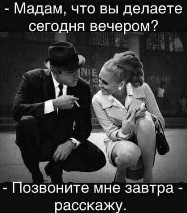 — Я узнал все про твоего любовника!  — Это не правда дорогой! Врут!...