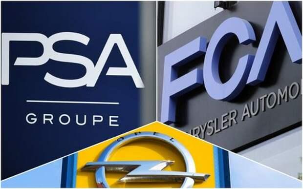 Peugeot-Citroen сливается с Fiat Chrysler — в Опеле нервничают