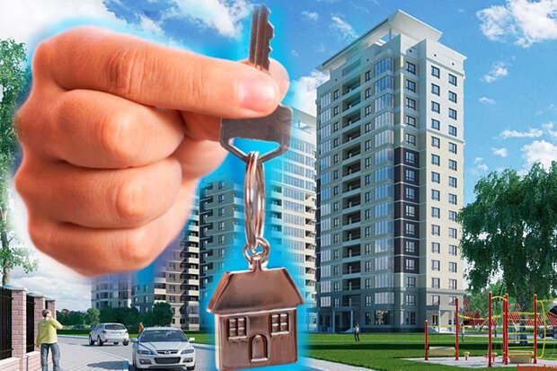 Заработать на квартиру в современных реалиях-невозможно?!