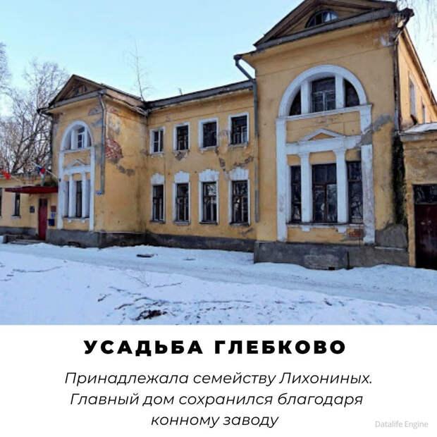 Куда бы съездить в Рязанской области? Мой проверенный список