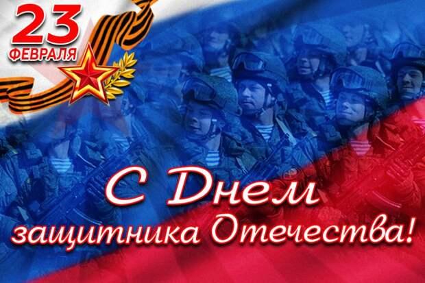 ЦСО «Сокол» подготовил концертную  программу ко Дню защитника Отечества