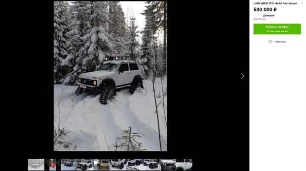 """Безумные """"Нивы"""": тюнинговые проекты Lada 4x4, которые продаются в России"""