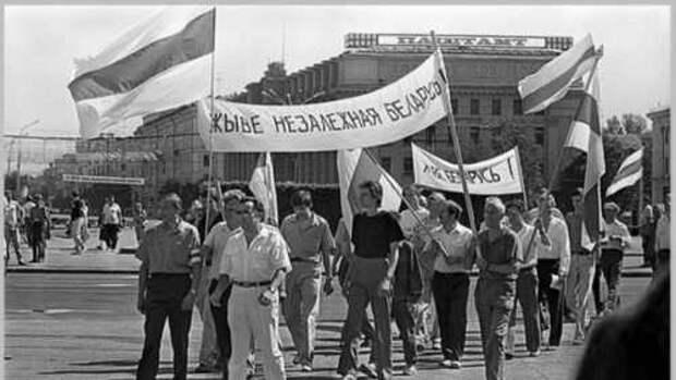 Как разрушали СССР: ядовитый плющ белорусского национализма