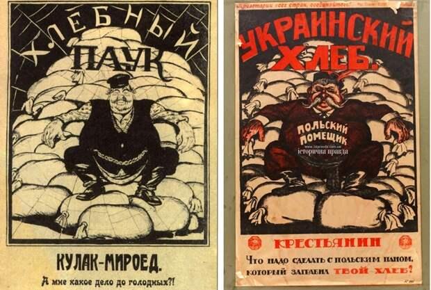 Раскулачивание крестьян в СССР: кто такие кулаки?, изображение №1