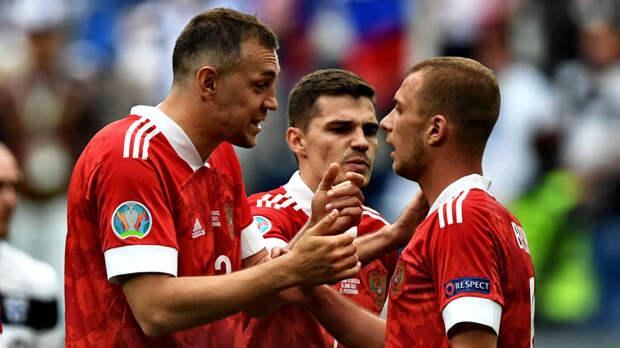 Второе место в группе или риск вылета: почему сборной России нельзя проигрывать Дании на Евро-2020