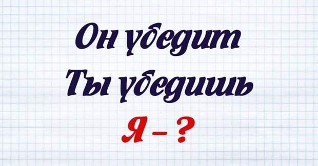 Особенности русского языка, о которых не рассказывали в школе