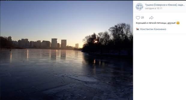 Фото дня: поэзия зимнего заката в Тушине