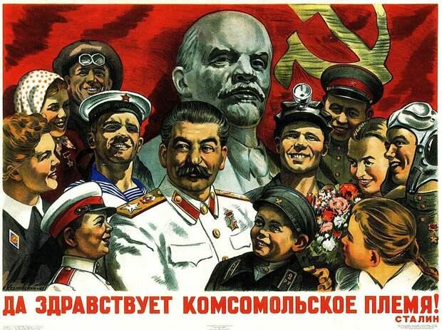 """Возможен ли возврат к социализму и жизнь как при СССР? """"Войти в одну реку дважды"""""""
