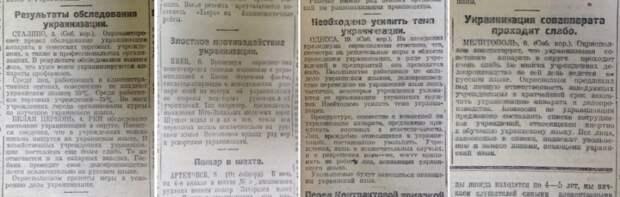 Как Ленин и Сталин превращали русских в украинцев