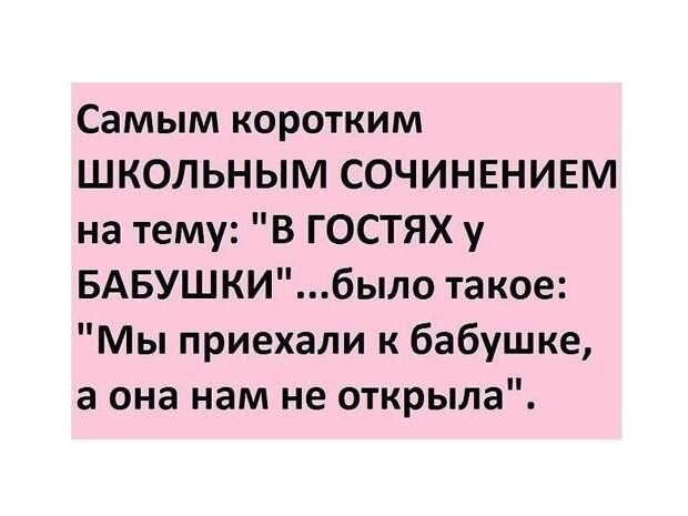 Находчивая Галя.... Улыбнемся))