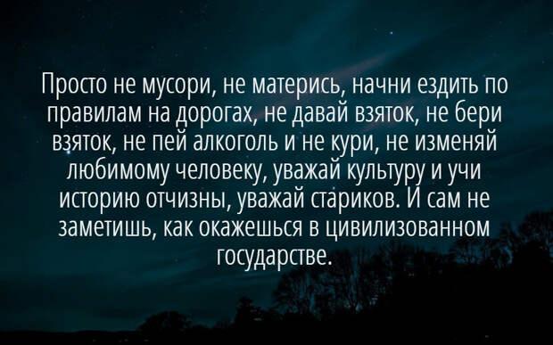 Слова Михаила Задорнова, адресованные тем, кто ругает жизнь в России