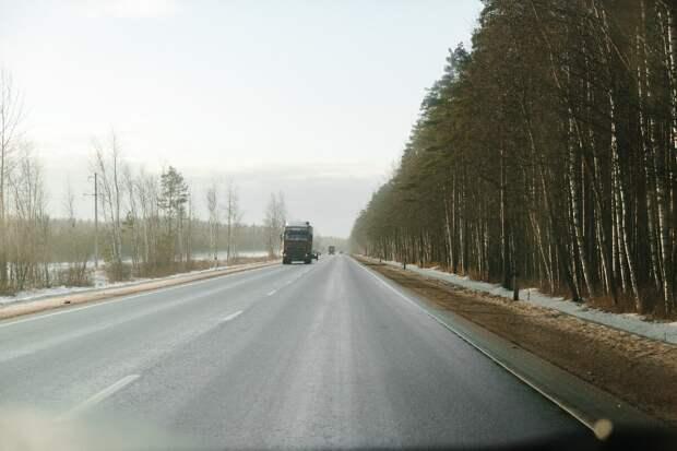 Как развлечь себя в дороге