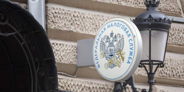 ФНС намерена собирать налоги с россиян по-новому