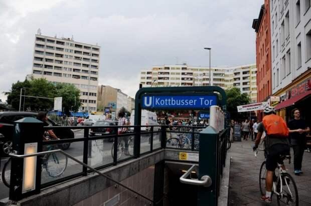 Центр берлинского криминала - станция Kottbusser Tor
