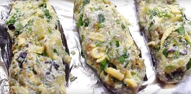 закуска из баклажанов и перца