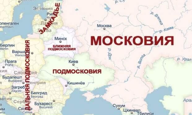 ВГосдуме ответили напредложение депутата Рады переименовать Россию