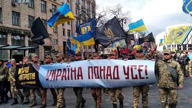 Украина обрела себя