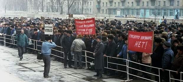 Забастовка шахтеров Донецка, 1991 год