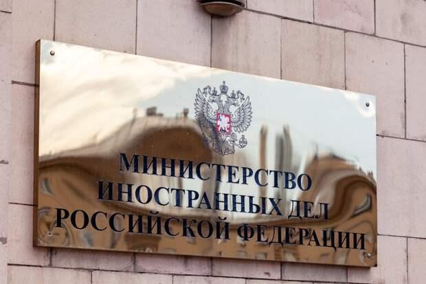 Захарова отреагировала на обвинения британцев в «ущемлении свободы слова в России»