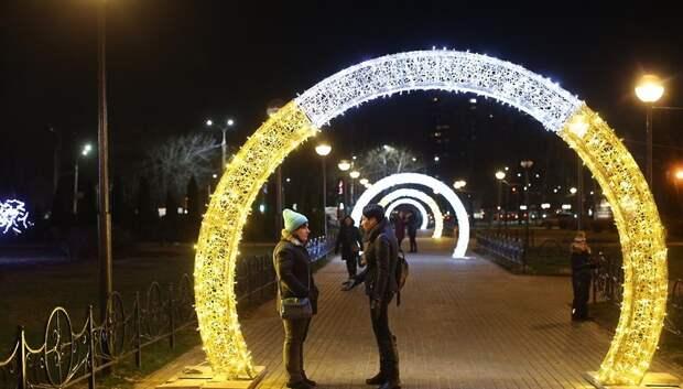 Иллюминация появится на 30 общественных пространствах Подольска к Новому году