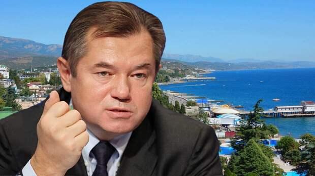 Глазьев призвал руководство курортов не повторять стратегической ошибки крымчан