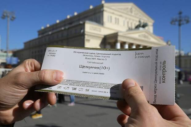 Закон о штрафах за перепродажу билетов подписан президентом РФ