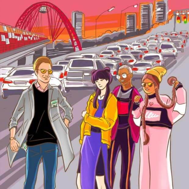 Мы нарисовали типичных жителей разных городов. Можете угадать, кто где?