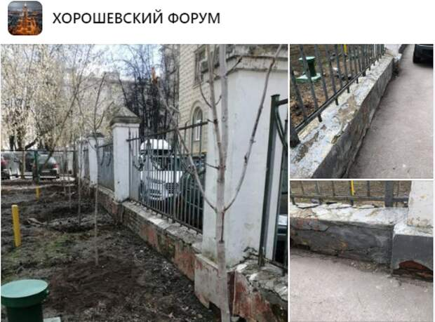 Забор на улице Острякова благоустроят в ближайшее время — управа