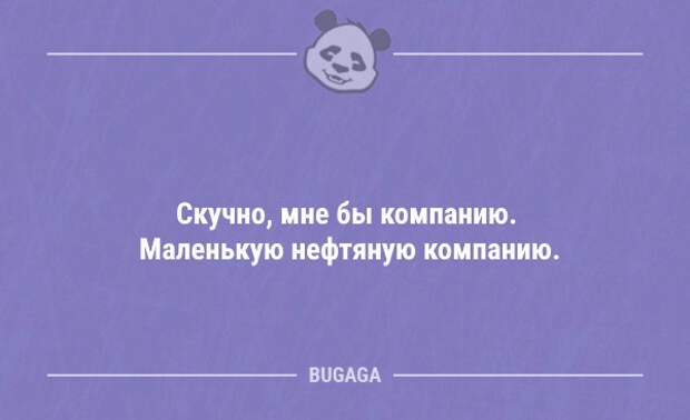 Свежие анекдоты (14 шт)