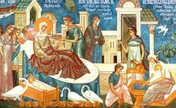 Сегодня - Рождество Пресвятой Богородицы: как отмечать, что подать на стол