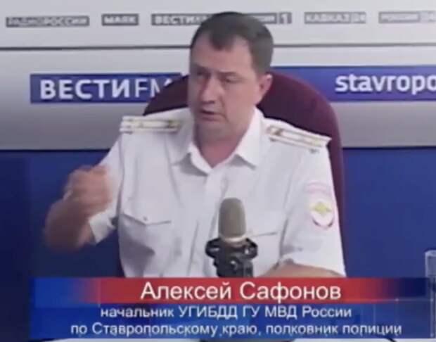 На первом фото - Алексей Николаевич Сафронов, скромный начальник управления ГИБДД Ставрополя