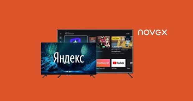 «М.Видео» возродил бренд Novex