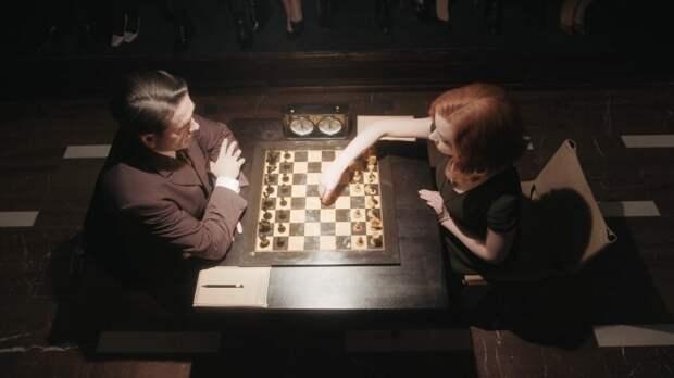 ход королевы шахматы аня тейлор-джой