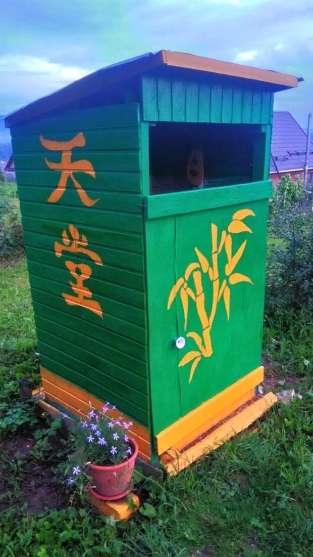 А это японский сортир. Но на самом деле нет. деревенский сортир, прикол, сортир, туалет, юмор, японский сортир