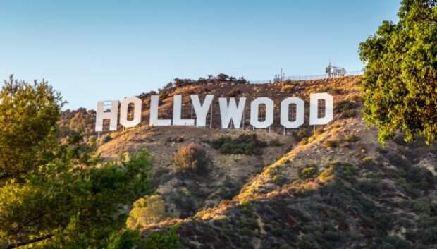 10 интересных фактов о Голливуде