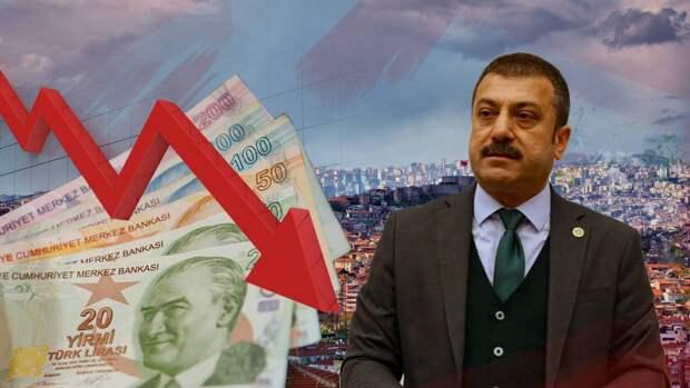 Турецкая лира обновила исторический минимум после перестановок в ЦБ