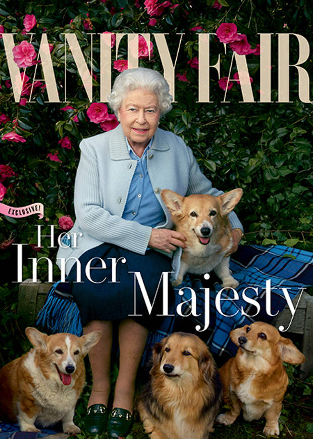 Королева Елизавета корги обложка