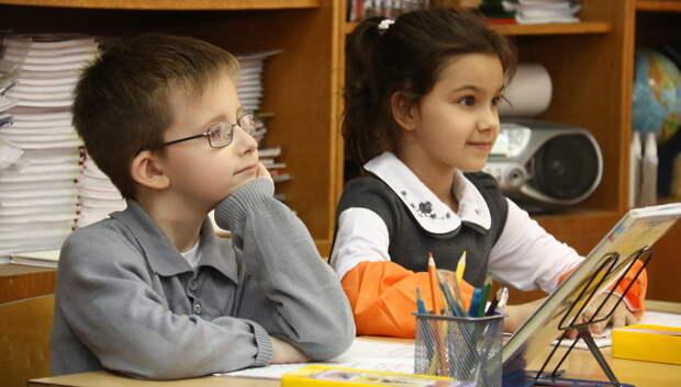 Дежурные группы создадут для учеников начальных классов в Подмосковье