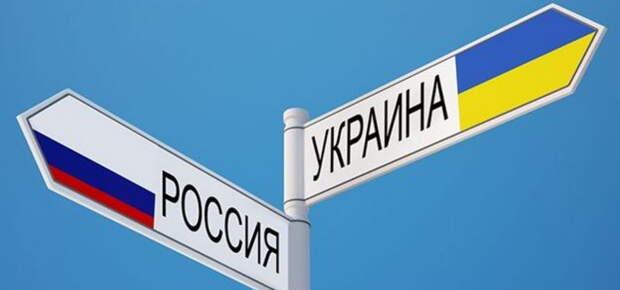 Украине придется восстанавливать сотрудничество с Россией в энергетике – Землянский