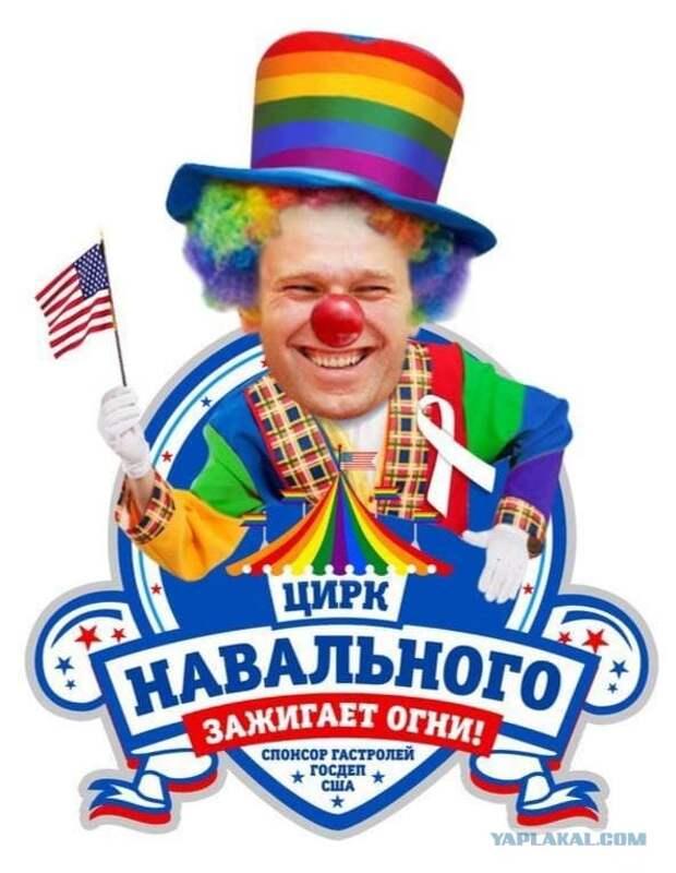 Чёрный день для Навального