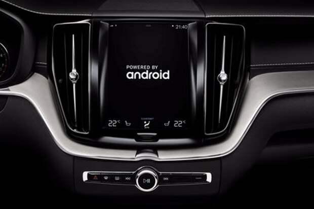 Volvo Cars сблизилась с Google