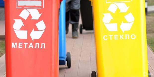 На Саранской по требованию жителей поставили контейнеры для раздельного сбора мусора