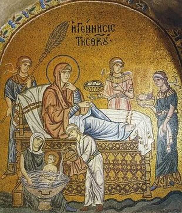 С Праздником Рождества Пресвятой Владычицы нашей Богородицы и Приснодевы Марии!
