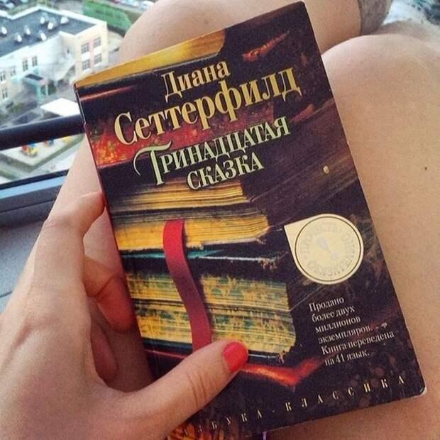 7. Диана Сеттерфилд «Тринадцатая сказка» книги, ночь, чтение