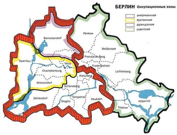 По эту сторону Берлинской стены