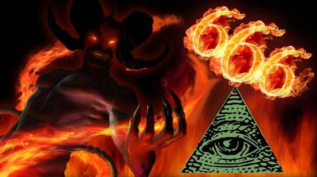 """666 """"Число зверя"""" что оно означает?"""